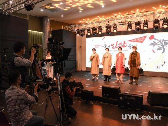 영주시 올해 2021영주풍기인삼축제 비대면 온라인 개최